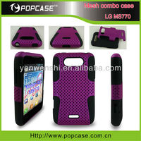 mesh combo case for lg ms770