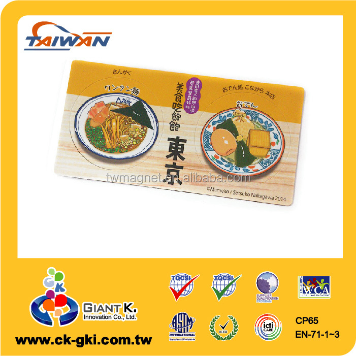 Advertising products Japanese cuisine fridge magnet food