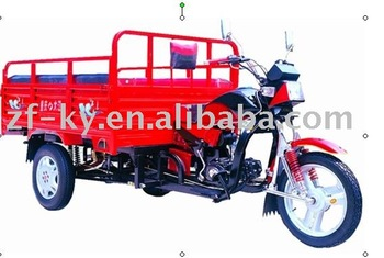 150cc cargo tricycle, three whel motorcycle made in China