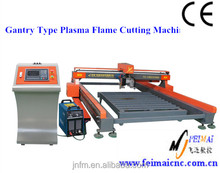 automatic steel cutter / High quality cnc plasma cutting machine with hypertherm power source