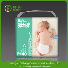 buy disposable nappies online organic disposable nappies