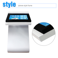 "high quality Z-Model 21.5"" touch screen 2gb+500gb hardware display kiosk"