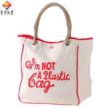2017 New design customed logo printing cotton canvas shopping tote bag