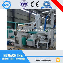 combined rice mill manufacturer/rice machine/rice milling machine (factory)