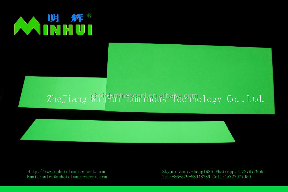 Photoluminescent aluminium board/photoluminescent aluminum plate/glow in dark aluminum board