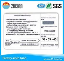 China factory supply!hot sell uv test card