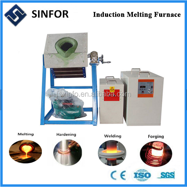 50kg Metal Copper Steel Induction Heating Tilting Melting Furnace