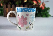 cheap printed mugs, ceramic coffee mug with shapes, old fashioned diner coffee mugs