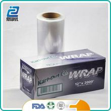 Best quality microwave cling film pe film