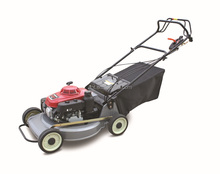 ANT216S petrol powered self-propelled Lawn Mower