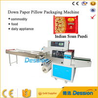 horizontal packing machine PLC control for small bag food packaging machine