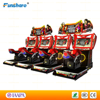 Funshare New Arcade Game Machine Motorcycle Racing Bike Racing Moto Game Machine