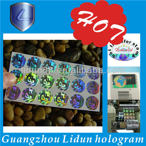 Hologram stickers, 2D/3D, dot matrix stickers