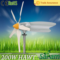 200W small horizontal generator of wind power