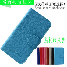 low moq purse case flip leather cover for samsung galaxy young gt-s6310