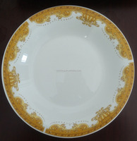 9.25 inch ceramic soup plate with golden yellow design