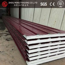 fireproof insulation board/corrugated metal wall panels/rockwool panel/manufacturers