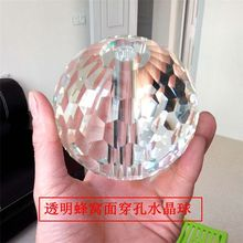 New products OEM design clear solid cut glass ball with hole