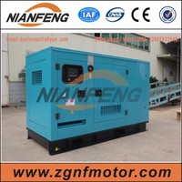 Low price NIANFENG 30kva diesel generator price with Quanchai water cooled engine