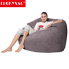 home furniture indoor and outdoor foam filling reach stander high quality bean bag chair bean bag sofa bean bag sack