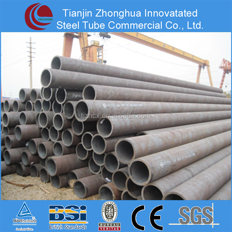 ASTM A178 Low and Medium pressure boiler tube