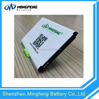 18650 rechargeable phone battery with OEM logo sticker, mobile phone battery for Samsung use