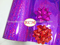 Hologram gift flower ball new christma decoration