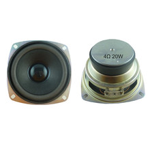 4 Inch Bass Audio Speaker 4 ohm 20W External Magnetic Speaker Unit