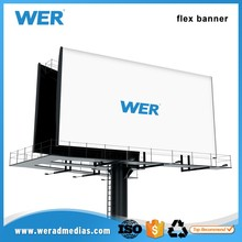 450gsm 500D*500D 18*17 For Advertising self-adhesive transparent banner flex