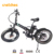 20 inch fat tire folding electric bicycle for wholesale