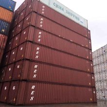 40'gp shipping container/40'hc used containers /40-foot container price