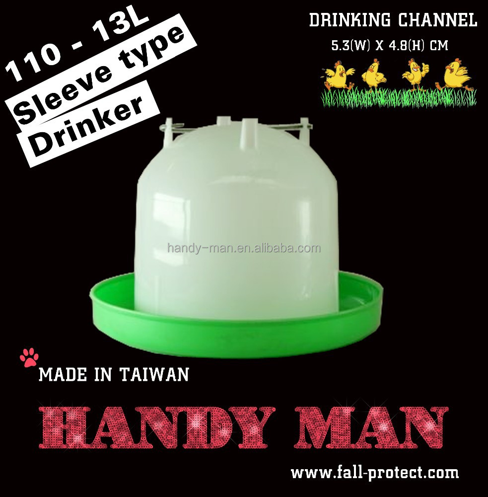 110 13L Quality Plastic Sleeve Type Poultry Drinkers