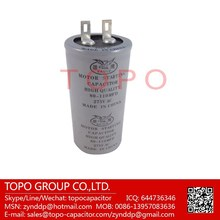 250MF 275V CD60 Motor Start Capacitor Gray Blue Color EAGLE Brand Electrical Motor Running