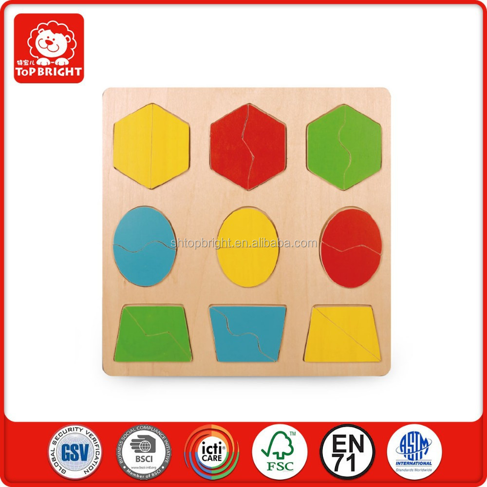 math puzzles magnetism jigsaw puzzle magnetic puzzle for kids