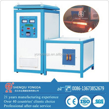 Portable IGBT mosfet induction heating equipment