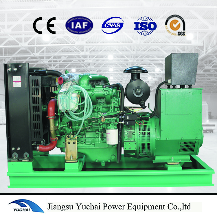 Yuchai engine OEM factory best price 40 kva 30kw small power diesel power generator