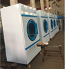 /product-detail/laundry-machine-lp-gas-dryer-60761355493.html