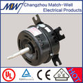 75% efficiency 800W single phase blower AC fan motor