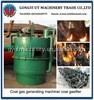 Good Performance One Stage Coal Gasifier/ Small Home Used Coal Gas Generator