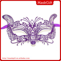 Wholesale plain half face purple metal masquerade mask for party costume