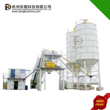 HZS Series Fixed Cement Concrete Mixing Plant