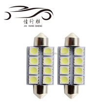 White Auto LED Bulbs 31mm 39mm 41mm 5050 Chip 8SMD Car Festoon Dome LED Reading Light