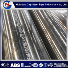 23 years manufacturing!BS 1387-1985 DIN 2440 welded steel pipes