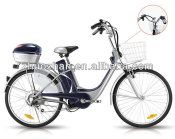 electric bike 250w 36V
