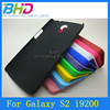 pure color smooth plastic case for samsung Galaxy S2 i9200