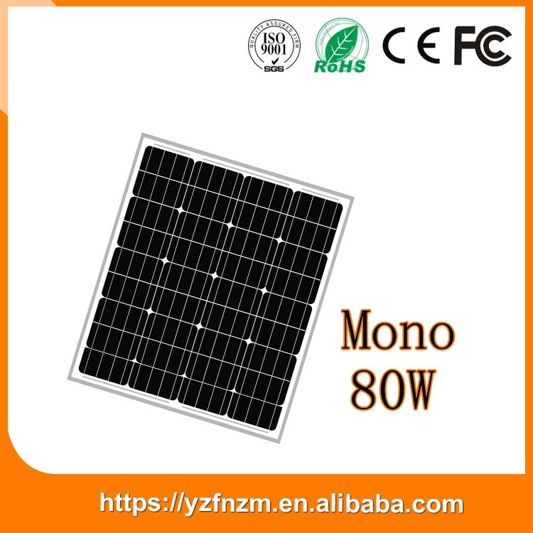 buy from manufacturer solar panel 80w monocrystalline for off grid system made in China with CE ROSH PCC