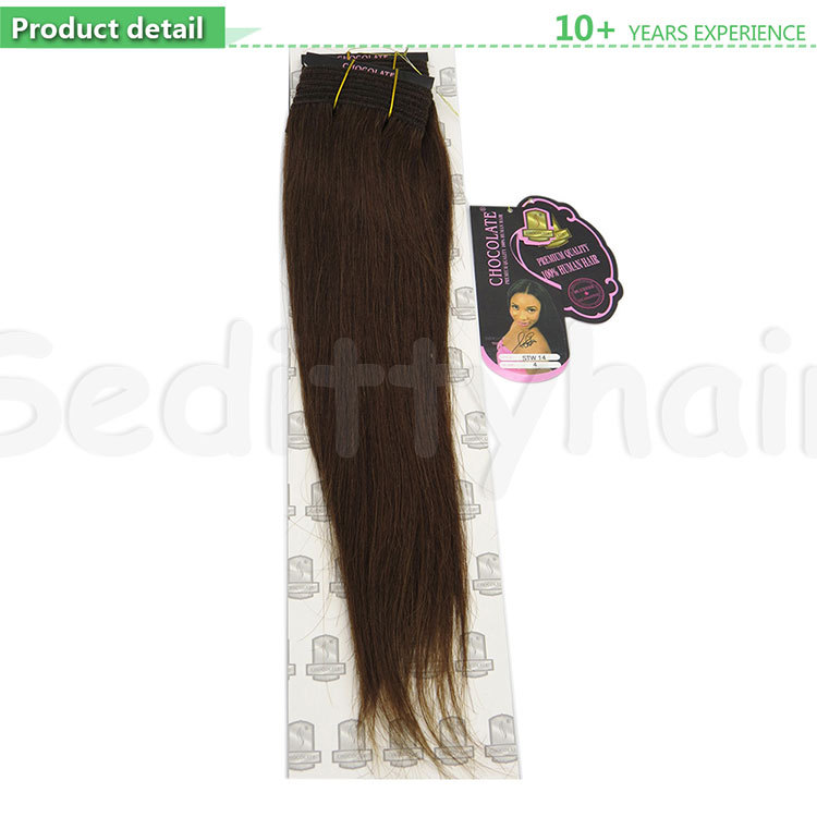 New Premium 100 Brazilian Chocolate Straight Yaki Hair Weave