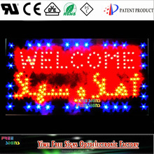 LED welcome open Sign with arabic word/ Electronic Animated LED arabic open Sign