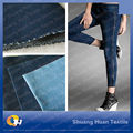 SH-W417 9.6OZ heavy pure cotton indigo denim jeans fabric