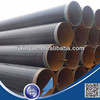 hot dip galvanized steel pipe, awwa c210 epoxy coating pipes
